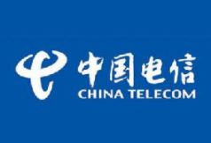 中国电信发布2020年前三季度财报,整体营收去年...