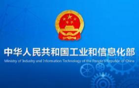 中国5G网络和终端商用快速发展,5G投资占比达到了38.2%