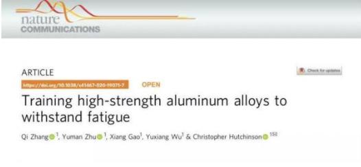 科学家动态改善铝合金的微结构,提高铝合金的疲劳寿命和强度