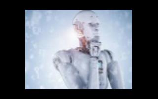 人工智能成熟度调研:计算机视觉和智能机器人是主要投资领域