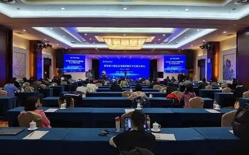 新基建关键信息基础设施安全实践分论坛在京成功举办