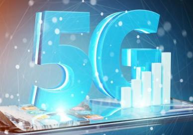 闻库针对下一步的5G发展规划提出四大看法
