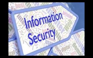 工信部就信息安全约谈电信企业相关负责人