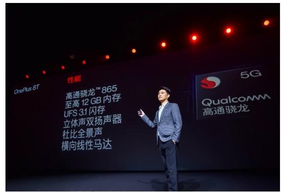 一加发布了全新的入耳式真无线耳机——OnePlus Buds Z