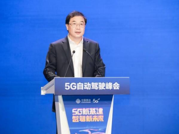 """中国移动启动了""""3+1+N""""拓展策略助推自动驾驶..."""