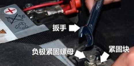 蓄电池的更换步骤介绍
