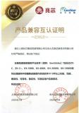 兆芯为武大吉奥提供可靠的国产化底层计算平台