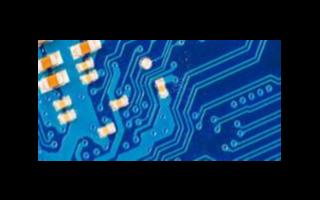 我国4800 万光场像素创造硅基液晶芯片分辨率世界新纪录