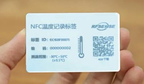 英诺尔推新型NFC温度记录标签,可实时测温及温度记录