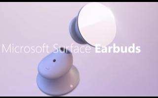 微软确认将调查Surface Earbuds的声音问题
