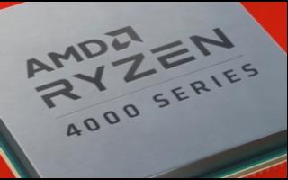 AMD通过发布板载Radeon Graphics的18个新CPU处理器