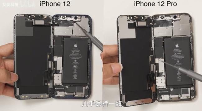 iPhone 12/Pro拆解显示:内部近乎一致,多数元器件可互换