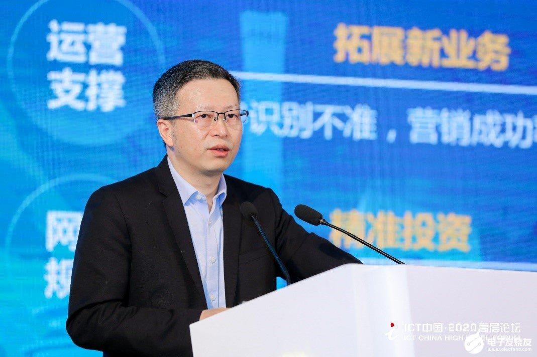 华为智能分布式接入网开展智能运营,实现宽带网络高质量发展