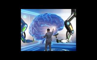 人工智能该如何发展