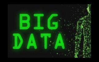 区块链和大数据的关系及结合的必要性