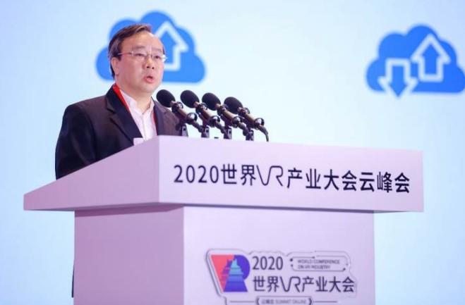 """中国电信在TOC领域,创新推出""""雷神山""""VR云监工和珠峰慢直播"""