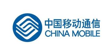 """中国移动""""5G+高精准定位""""系统可进一步实现5G赋能自动驾驶"""