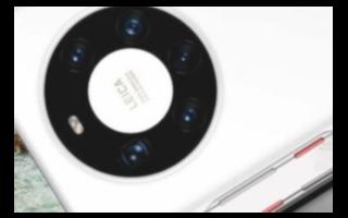 华为开发的新型智能手机的正面和背面采用玻璃材料制成
