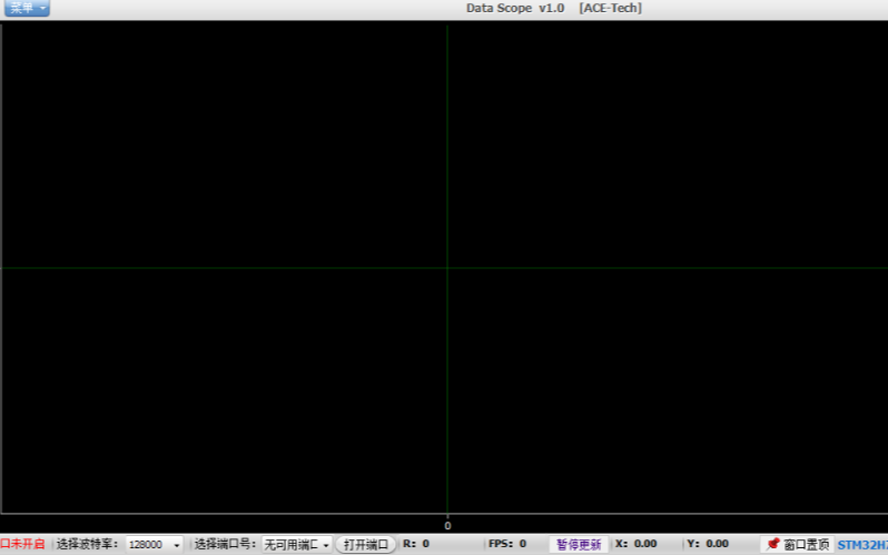 DataScope串口虚拟示波器应用程序和资料免费下载