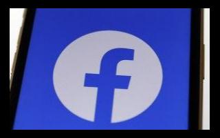 Facebook监督委员会已准备开始考虑哪些案例值得考虑
