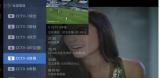 网络电视直播软件哪个好呢?