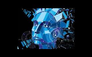 未来将如何与人工智能携手共事