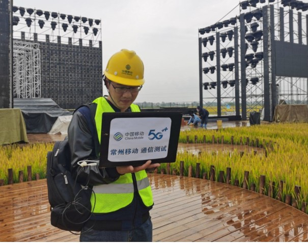 溧阳移动工作人员为首届稻田音乐节做好网络保障