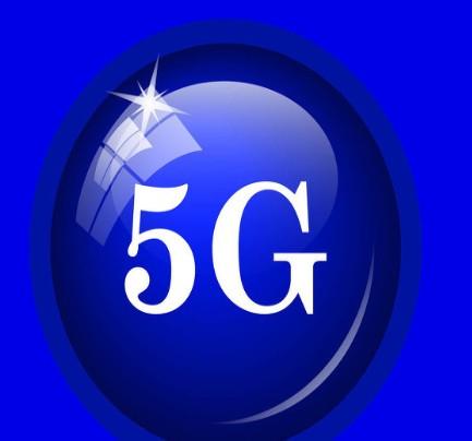 """除了网速更快,5G还能如何应用?""""5G+边缘计算""""将有更多应用场景"""
