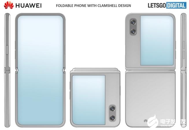 华为将发布5G折叠屏手机,或采用麒麟9000