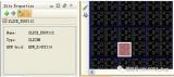 FPGA的布局布线
