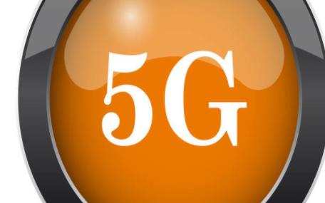 5G什么时候会覆盖全广东