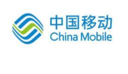 """中国移动5G技术推动""""5G网联无人机""""行业的应用"""