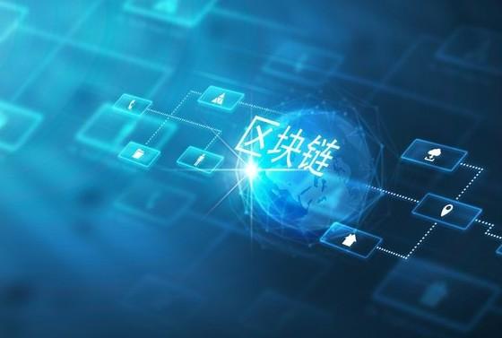 IBM与R3的合作为企业数字转型化提供了驱动力