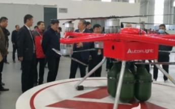 峰飞山东生产基地落成,助力智慧消防飞行器产业化