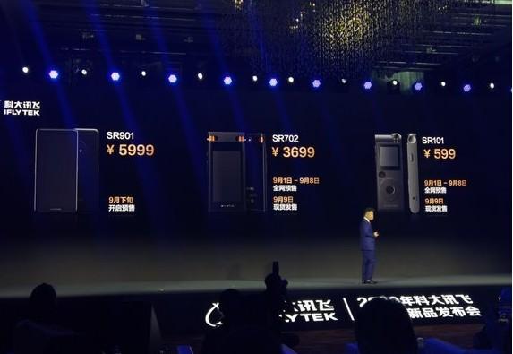 讯飞发布首款TWS智能耳机iFLYBUDS