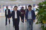 辽宁工信厅副厅长一行到华进公司调研集成电路发展情况
