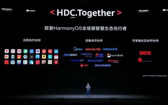 HarmonyOS 2.0会对IoT产业会带来哪些革新