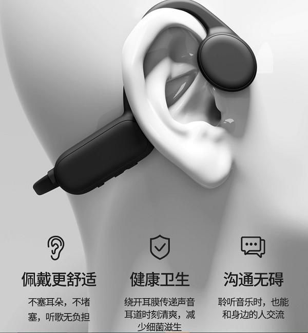 NANK南卡Runner Pro进军高端耳机市场,骨传导耳机成新战场