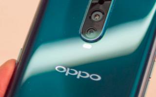 Oppo声称它将通过其新开发的导航系统解决此问题