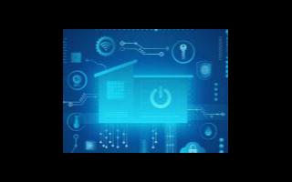 微软正与霍尼韦尔合作,旨在帮助企业优化管理