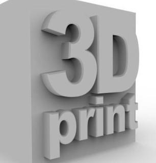 我國3D打印醫療器械將迎來蓬勃發展