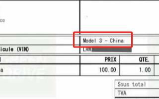 特斯拉在华建厂助力了我国经济建设,其出口则带来外汇,这是双赢
