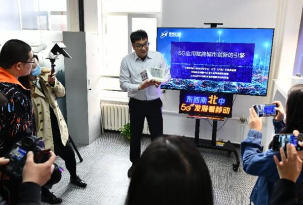 """中国移动完成了""""中山路-人民路""""沿线的5G精品路线的覆盖"""