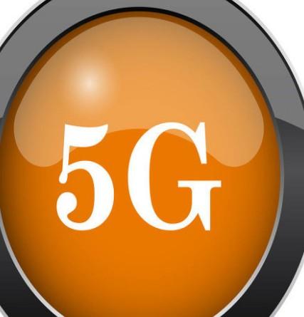 工信部:积极开展5G应用探索,助力5G产业发展