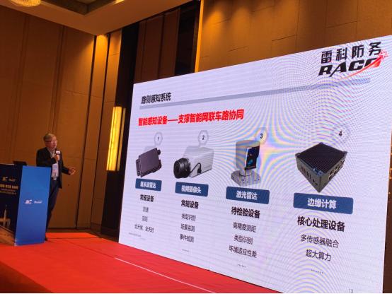 第一届京津冀智能交通发展论坛成功在北京隆重召开