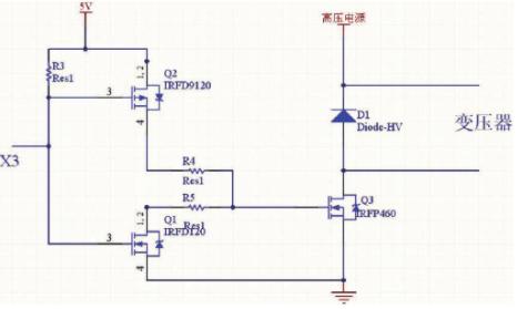 基于555电路和VMOS管实现测井仪发射电路的改进设计