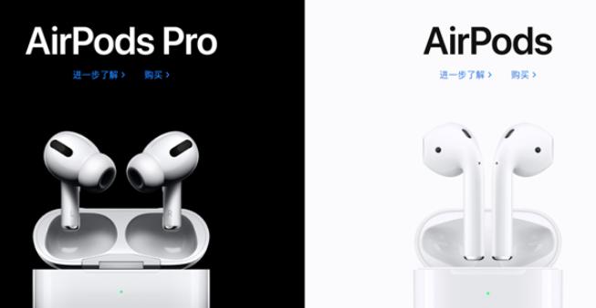 苹果将推出三款AirPods耳机,外表身形大变化