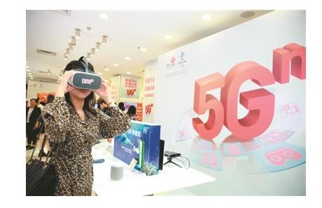南方电网与华为共同研发出业界首款配网差动保护5G...