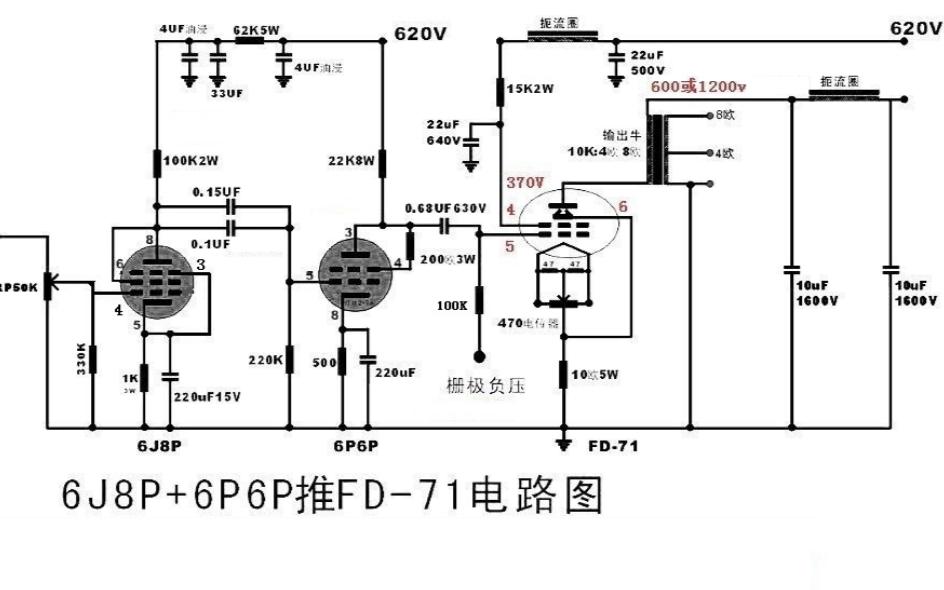 6J8P和6P6P电子管功率放大器与FD70和FD71单端胆机的电路图免费下载