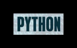 MicroPython的嵌入式中文教程免费下载